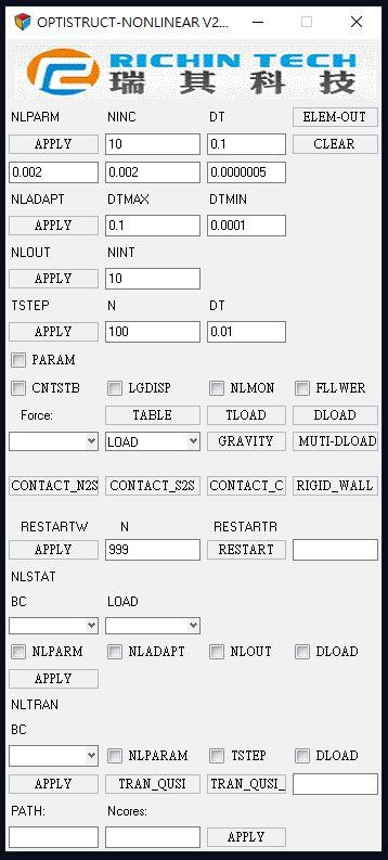 OptiStructGUI-3客製化程式開發 HyperWorks 專業代理 瑞其科技