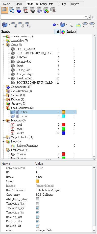 RadiossGUI-2 客製化程式開發 HyperWorks 專業代理 瑞其科技